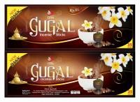 Gugal Incense Sticks - 35 Gram