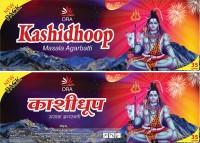 Kashidhoop Masala Agarbatti