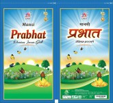 Prabhat Premium Insence Sticks