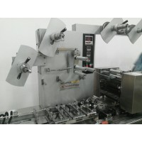 Envelope Type Soap Packing Machine