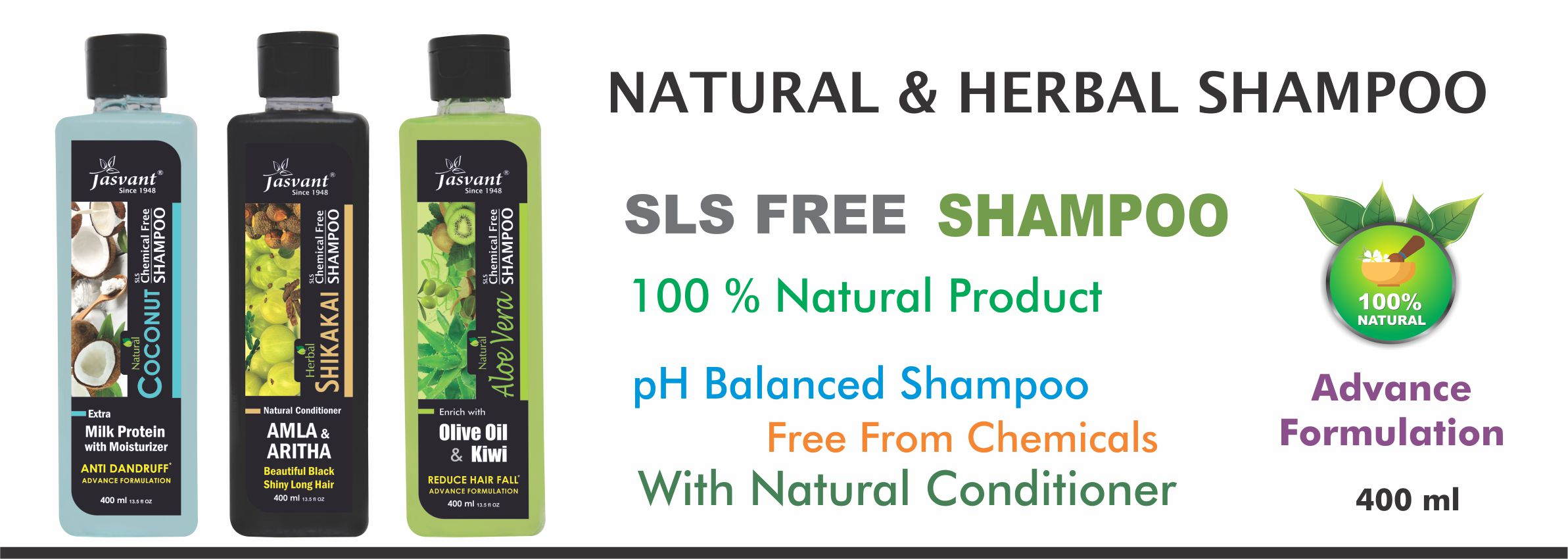 Natural & Herbal Chemical Free Shampoo