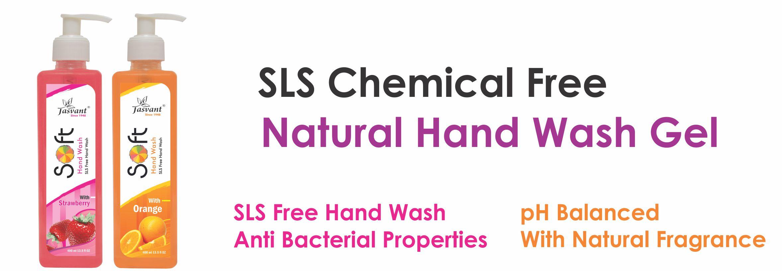 Soft Hand Wash