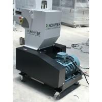 Granulator For Material Grinding