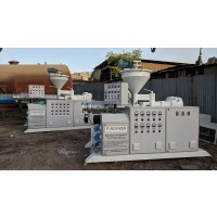 Twin Screw Parallel Extruder